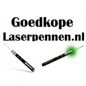 Goedkopelaserpennen.nl accepteert Bitcoins