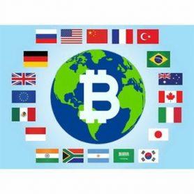 Bitcoin koers reageert positief op negatief regulerings advies aan G20