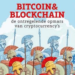bitcoin & blockchain boek