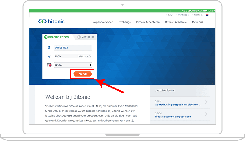 Bitonic homepage